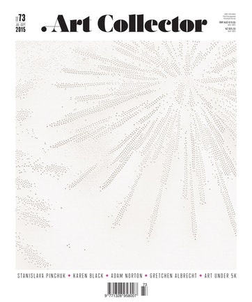 Art Collector Preview
