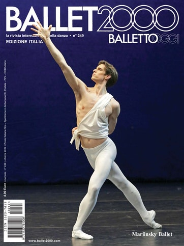 BALLET2000 Edizione Italia Preview
