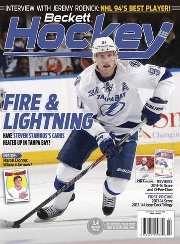 Beckett Hockey Magazine Preview