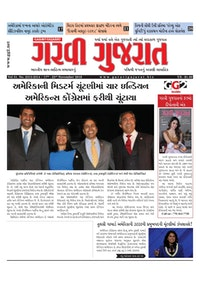 Issue Cover