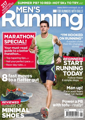 Men's Running Preview