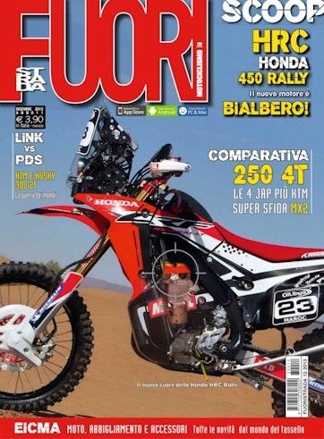 Motociclismo Fuoristrada Preview