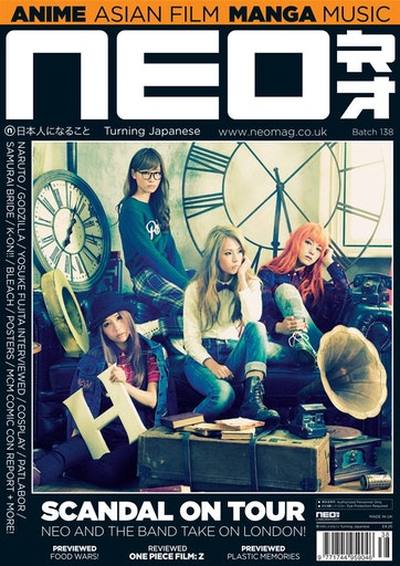 NEO Magazine Preview
