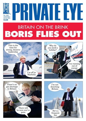 Private Eye Preview