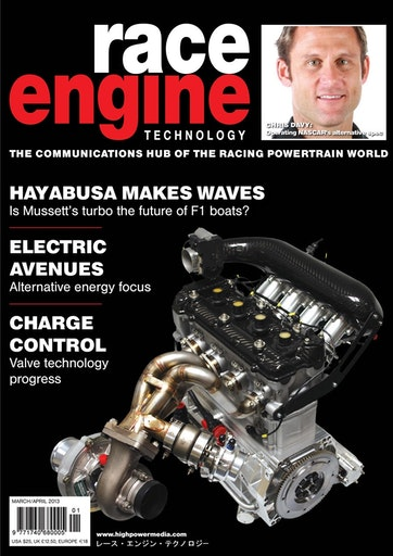 Race Engine Technology Preview