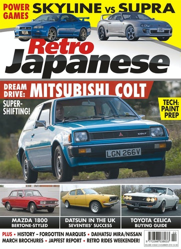 Retro Japanese Preview