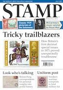 Stamp Magazine Discounts