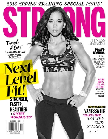 Strong Fitness Preview