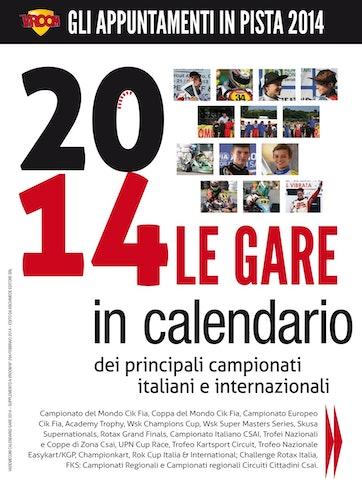Vroom Italia Preview